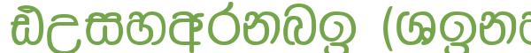 Télécharger la police d'écriture Dusharnbi (Sinhala) v1.0 Previ