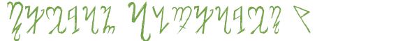 Télécharger la police d'écriture Theban Alphabet v1.0