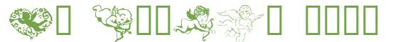 Télécharger la police d'écriture KR Cupids 2003