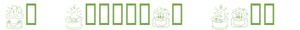 Télécharger la police d'écriture KR Birthday Cake Dings
