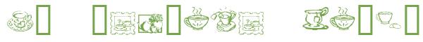 Télécharger la police d'écriture KR Teatime Dings