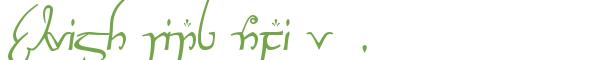Télécharger la police d'écriture Elvish Ring NFI v1.2